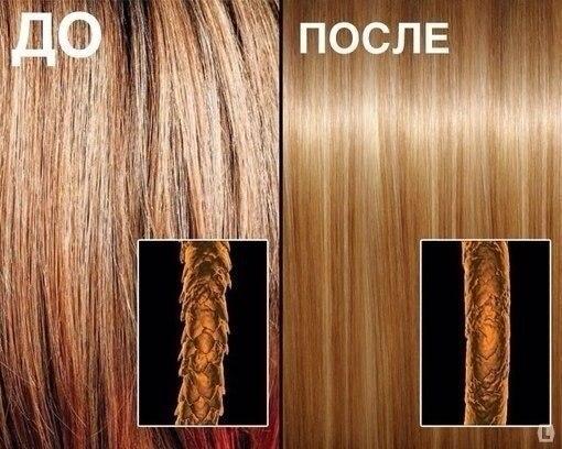 Лечение огнем волос до и после фото
